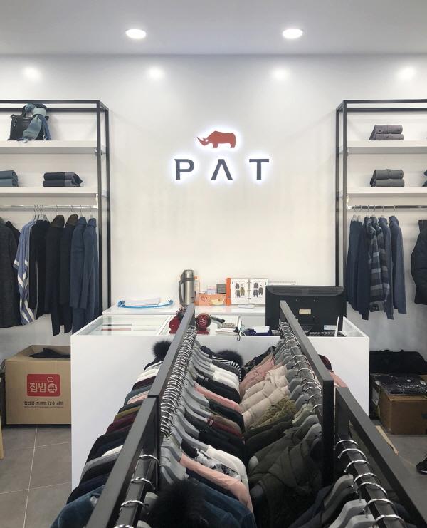 PAT_1.jpg