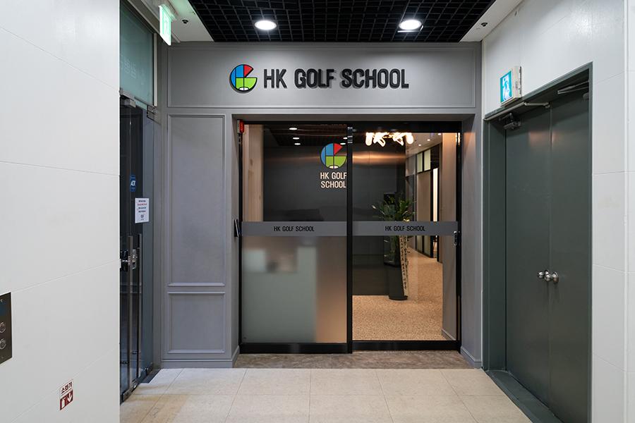 HK GOLF SCHOOL_1.jpg